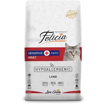 غذای گربه فلیسیا مدل ad lamb
