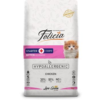 غذای بچه گربه فلیسیا مدل کیتن